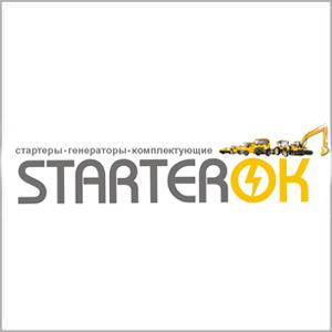 logo starterok