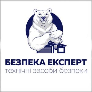 logo bezpeka expert