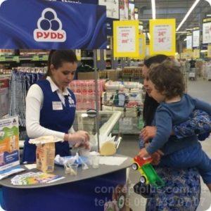 проведение дегустации мороженного в магазине 01